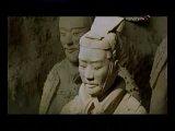 Мировые сокровища культуры. Сиань. Глиняные воины первого императора (Китай)